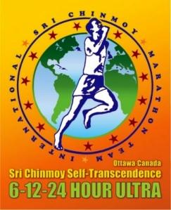 Self Transcendence 12 Hour
